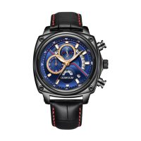 stylish watches for men 1