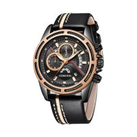 waterpoof-mens-sports-watch with gold face